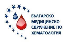 БЪЛГАРСКО МЕДИЦИНСКО СДРУЖЕНИЕ ПО ХЕМАТОЛОГИЯ (БМСХ) лого